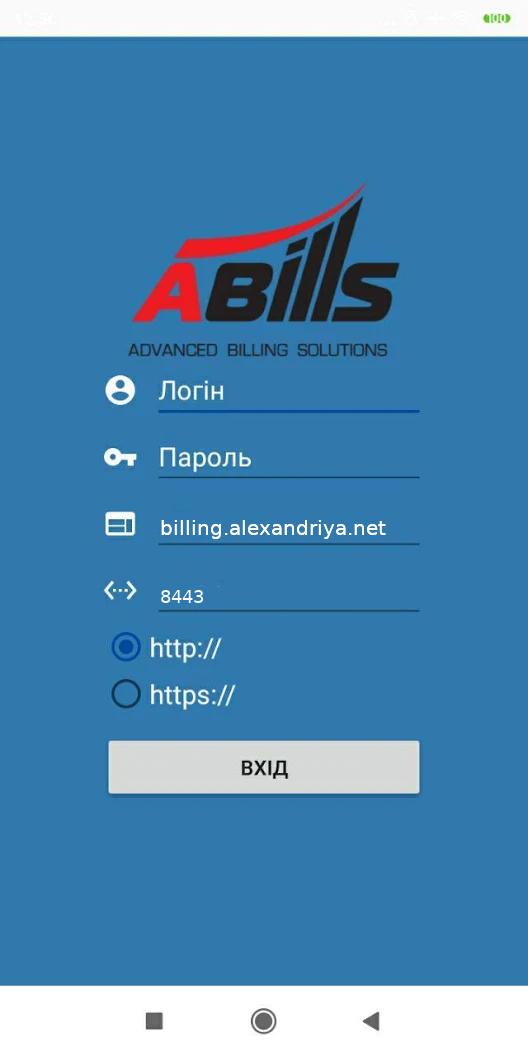 Abills